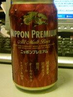Kirin_nipponpremium