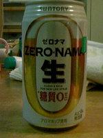 Suntory_zeronama
