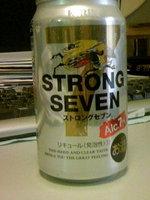 Kirin_strong7