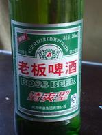 Bossbeer